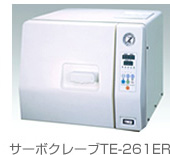 equipment1-3