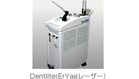 equipment4-2